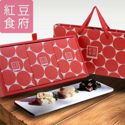 紅豆食府-糖果禮盒(原味娃娃酥+花生牛軋糖+南棗核桃糕)(年節禮盒)