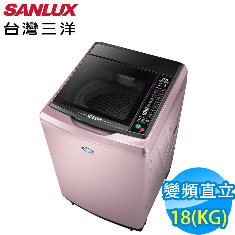 SANLUX台灣三洋 18KG 變頻直立式洗衣機 SW-19DVG