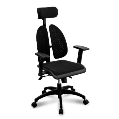 Birdie-德國專利雙背護脊機能電腦椅-129型黑色網布-67x67x108-123cm