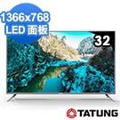 TATUNG大同 32型智慧連網LED液晶顯示器 UA-32M10