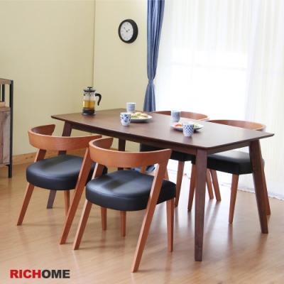 【RICHOME】羅蘭餐桌椅組(一桌四椅)90×150×74  / 53×50×72