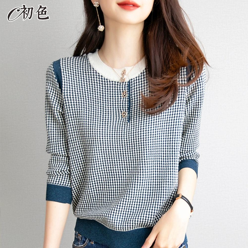 初色  時尚圓領格子針織衫-共2色-(M-2XL可選)