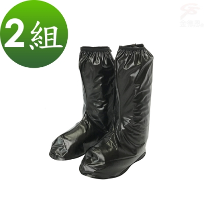 金德恩 台灣製造 2組M~3XL男女款半筒靴型反光條雨鞋套/馬靴