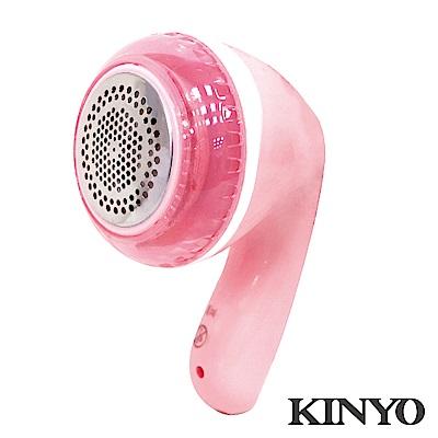 KINYO充電式除毛球機CL520