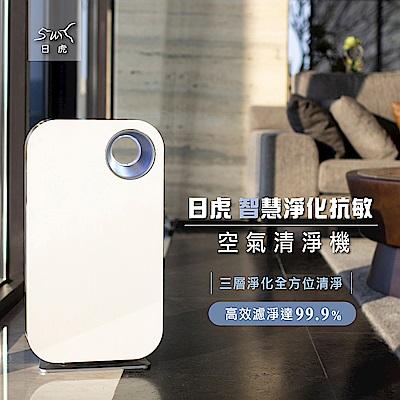 日虎 智慧抗敏空氣清淨機(適用8-12坪 PM2.5及甲醛去除率 99.9% 負離子功能