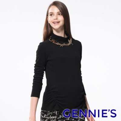 Gennies奇妮-百搭素色抽褶上衣/內搭衣-灰/紅/黑(H3A10)