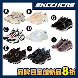 SKECHERS 女時尚運動休閒鞋