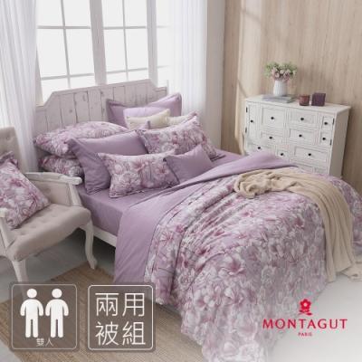 MONTAGUT-紫色麗絲園-200織紗精梳棉兩用被床包組(雙人)