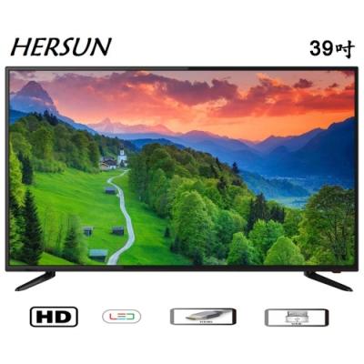 HERSUN 39吋液晶顯示器 HS-39M01