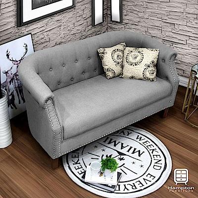 漢妮Hampton薇亞釘扣雙人沙發-灰色-142x76x75cm
