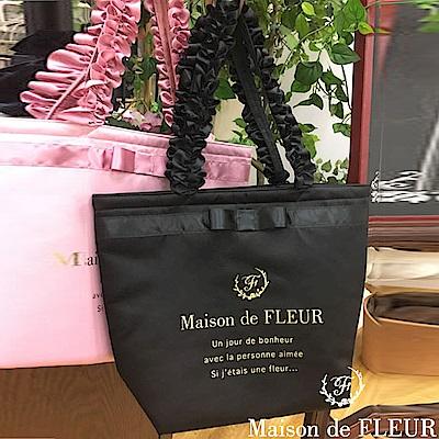 Maison de FLEUR 光澤感荷葉手提包