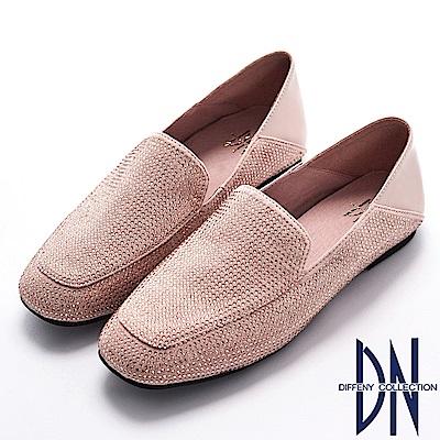 DN 注目焦點 滿鑽二穿真皮懶人樂福鞋-粉
