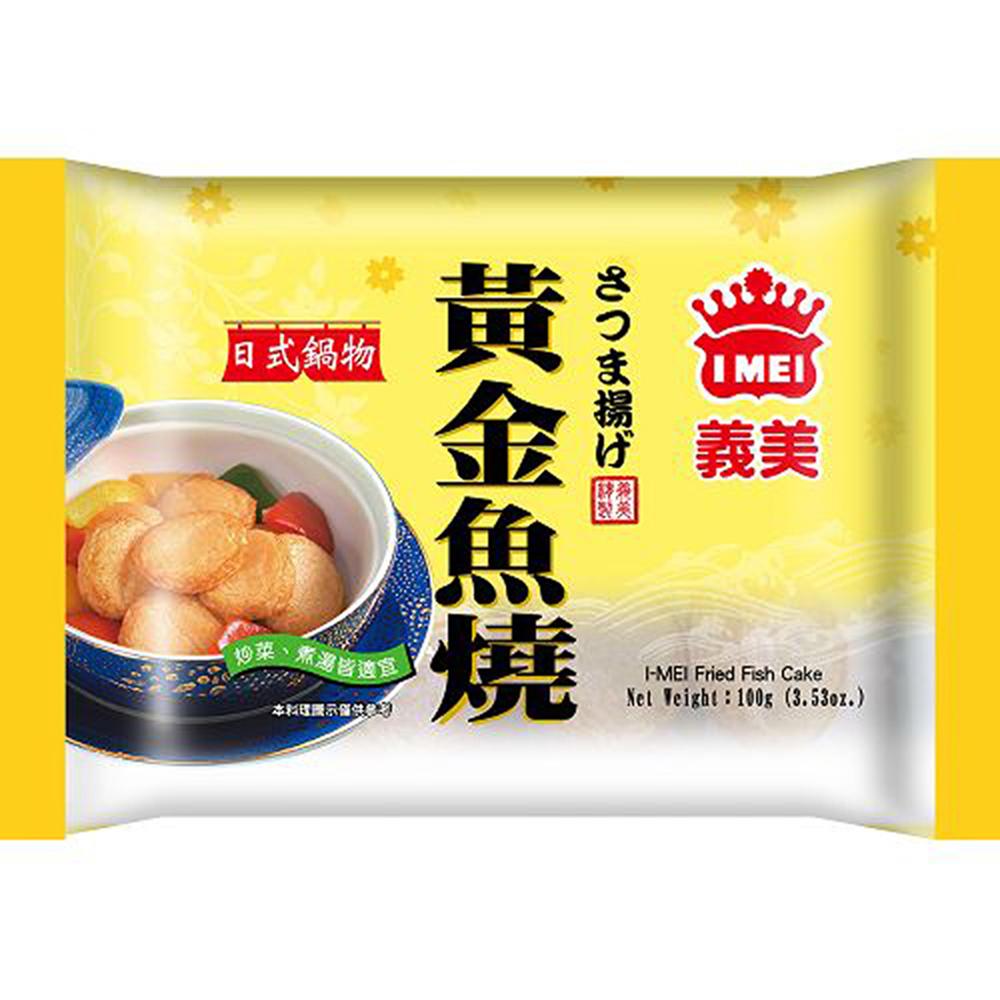 任-義美 黃金魚燒(100g/盒)