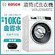 BOSCH 博世 10公斤 智慧精算滾筒式洗衣機 WAU28640TC product thumbnail 2