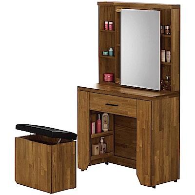 綠活居 雅立可2.6尺側推式鏡面化妝台組合(含椅)-77x40x155cm免組
