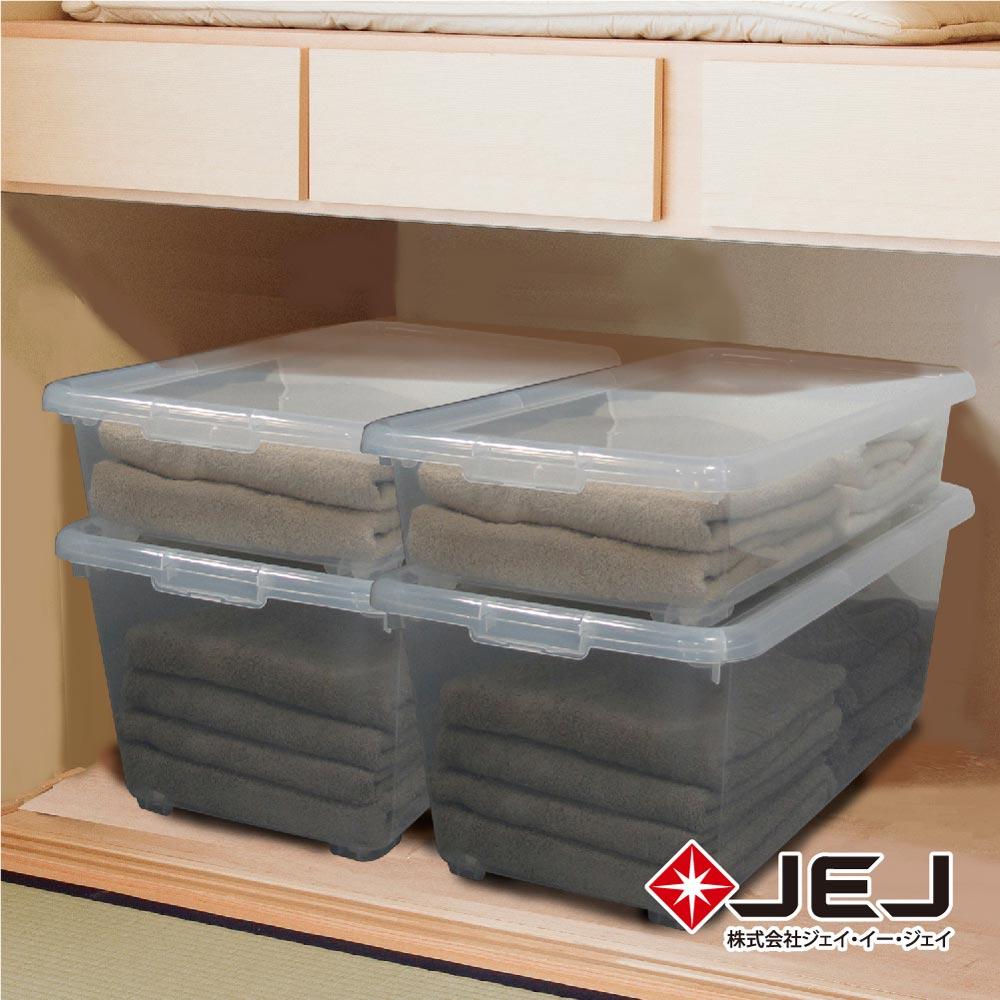 日本JEJ 單扣衣櫥收納整理箱/ 74深