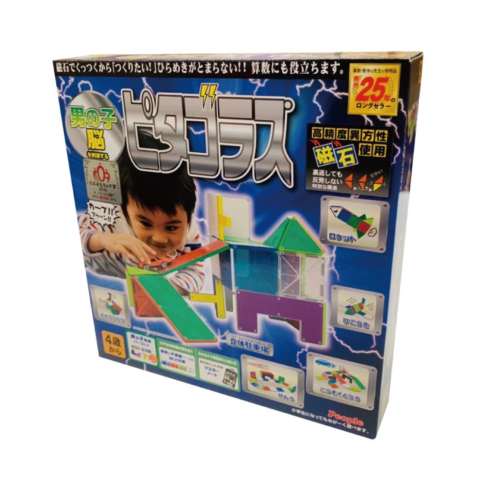 日本PEOPLE-4歲男孩的華達哥拉斯磁性積木組合(4Y+)(STEAM教育玩具)