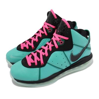 Nike 籃球鞋 LeBron VIII QS 運動 男鞋 明星款 氣墊 避震 包覆 南灣 球鞋 藍綠 粉 CZ0328400