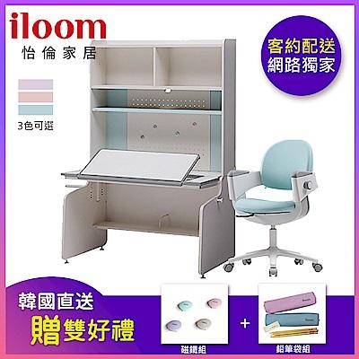 Linki Plus 1200智能型書桌+4層堆層櫃+Ringo固定學習椅