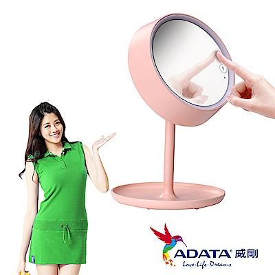ADATA威剛 LED RGB炫彩美肌化妝鏡檯燈 (蘋果光美肌)