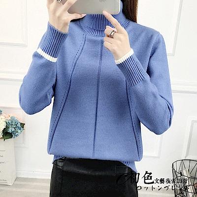 高領純色加厚針織上衣-共8色(F可選)   初色