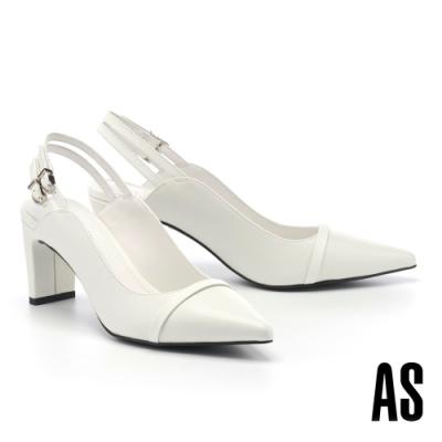 高跟鞋 AS 優雅純色異材質拼接雙繫帶全真皮尖頭高跟鞋-白