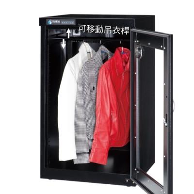 防潮家285公升防潮衣櫃D-290C-生活防潮指針型