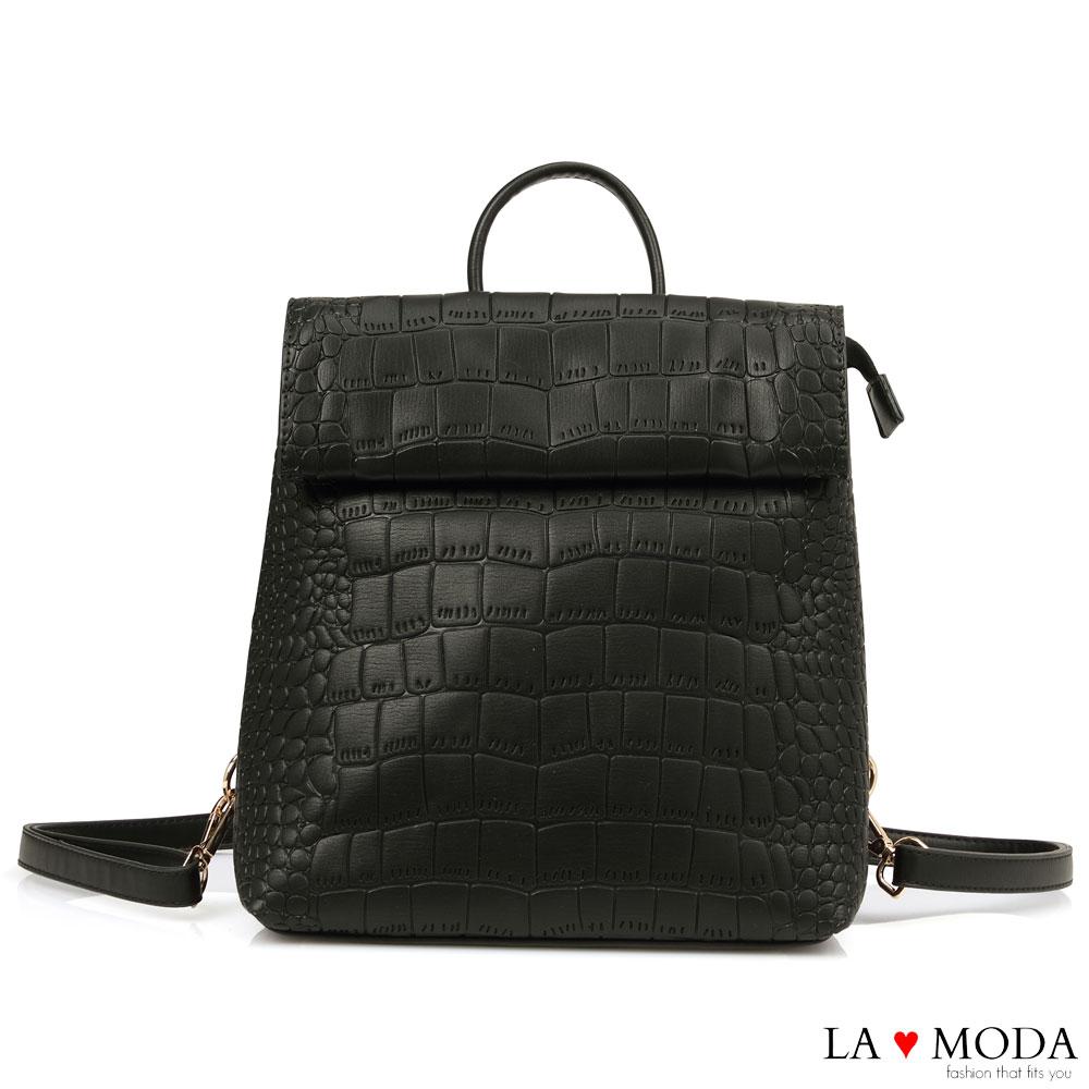La Moda 個性裝扮蛇紋壓紋大容量多背法肩背後背包(黑)