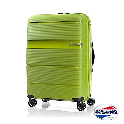 AT美國旅行者 24吋 Linex防刮耐衝擊硬殼TSA行李箱(萊姆綠)
