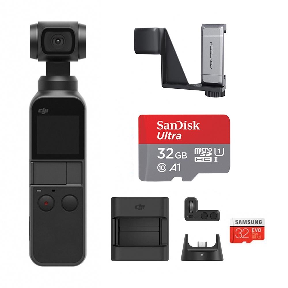 DJI OSMO POCKET 手持雲台相機+拓展配件包+PGY手機固定支架(飛隼公司貨)