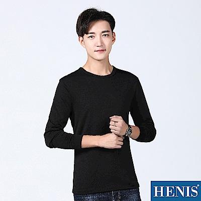 HENIS 極致羽感 內刷毛機能保暖衣-圓領-黑(3入)