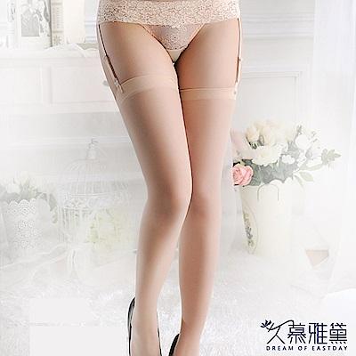 吊帶襪 時尚款寬邊蕾絲。膚色 久慕雅黛