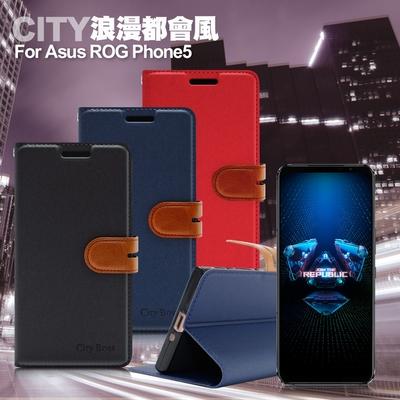 City For ASUS ROG Phone 5 ZS673KS 浪漫都會支架皮套