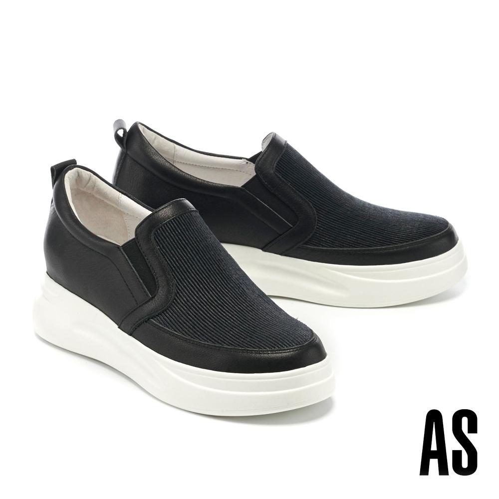 休閒鞋 AS 時尚個性異材質拼接牛皮厚底休閒鞋-黑