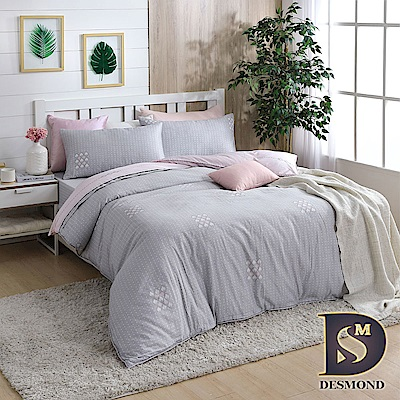 DESMOND岱思夢 雙人 天絲兩用被床包組 (3M專利技術) 西芙