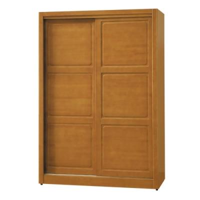 綠活居 卡菲納4.8尺實木推門衣櫃(吊衣桿+單抽+內開放層)-143x63x207cm免組