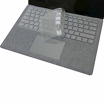 EZstick Microsoft Surface Laptop2 奈米銀抗菌TPU鍵盤膜