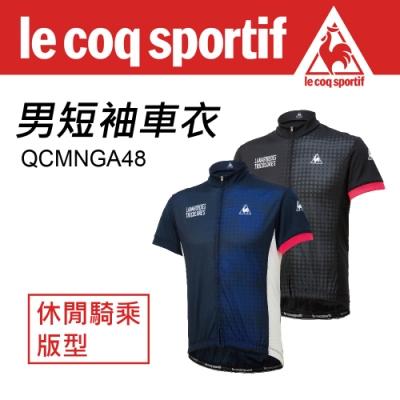 Le Coq sportif 公雞牌 男短袖車衣 QCMNGA48