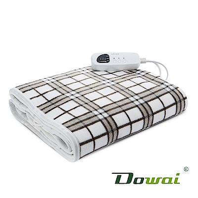 Dowai微電腦恆溫電熱毯-可水洗-單人