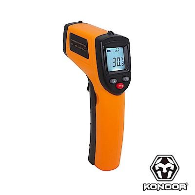 KONQOR 高精度 快速測溫槍 (380°C)
