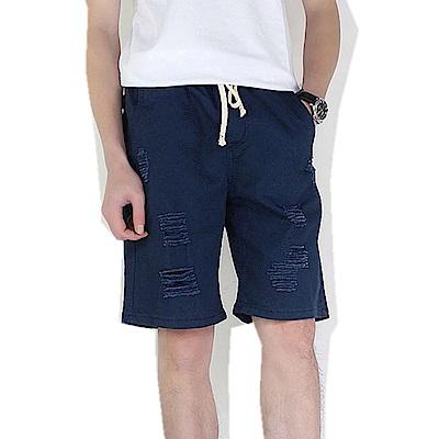 BuyGlasses 方字母彩色拉鍊休閒短褲