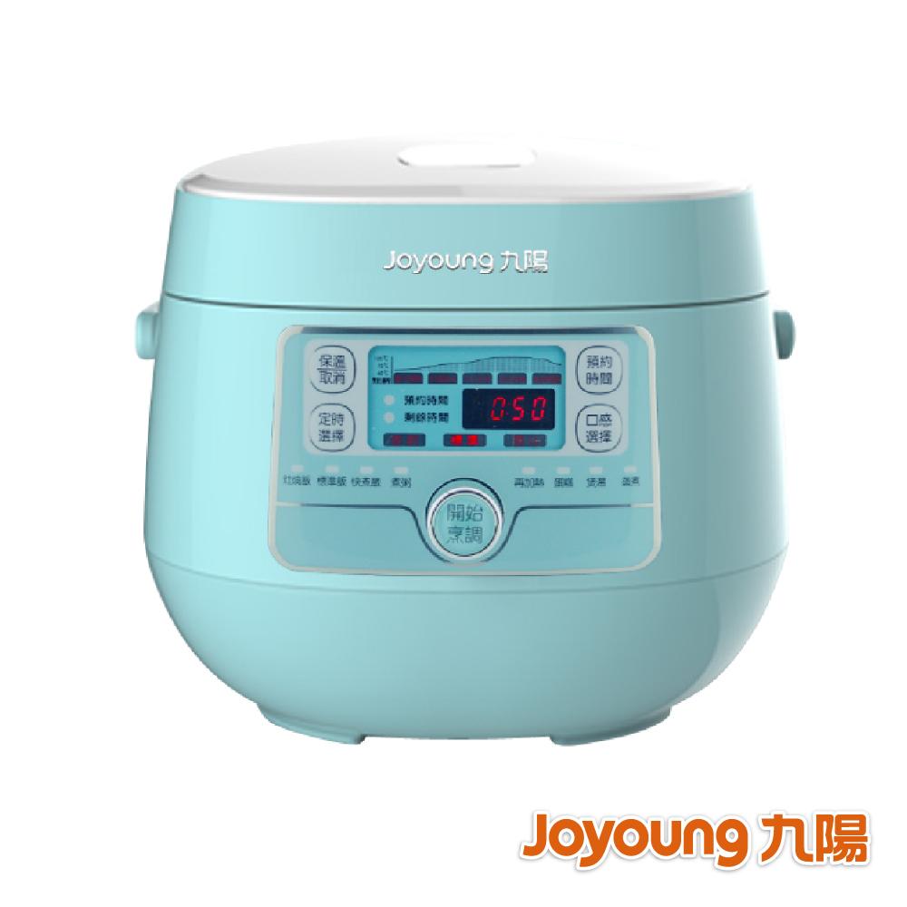 九陽精迷你電子鍋JYF-20FS989M 贈隨行杯果汁機
