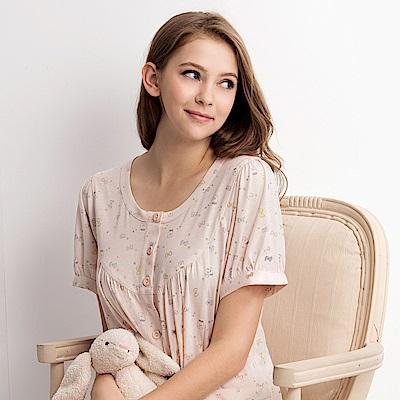羅絲美睡衣 -甜蜜小時光短袖褲裝睡衣 (柔膚色)