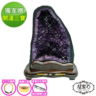 A1寶石 頂級巴西天然紫晶洞同烏拉圭水晶洞功效10kg(贈五行木座)