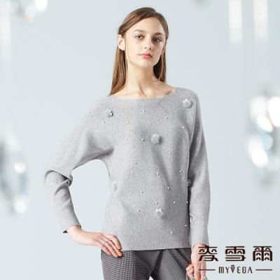 【麥雪爾】連袖珍珠毛球針織上衣-灰