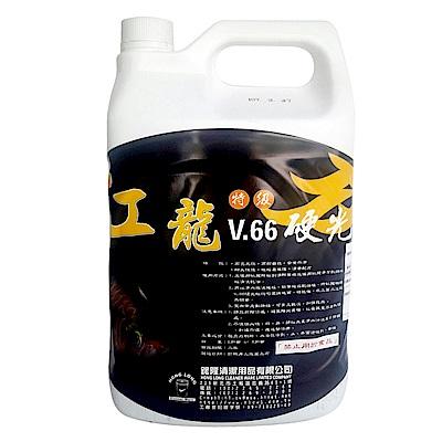 紅龍特級V66硬光臘1加侖/2瓶