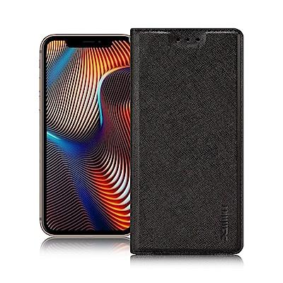 Xmart For iphone 2018版 6.1吋 鍾愛原味磁吸皮套