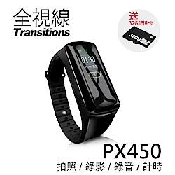 全視線 PX450 內建手錶功能隱藏式鏡頭 1080P 高畫質攝