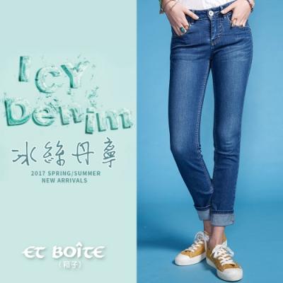 箱子 BLUE WAY - 冰絲弧線中腰小直筒褲(深藍)