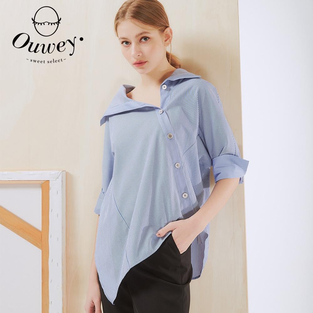 OUWEY歐薇 知性造型領條紋斜釦七分袖襯衫(藍)3212081543